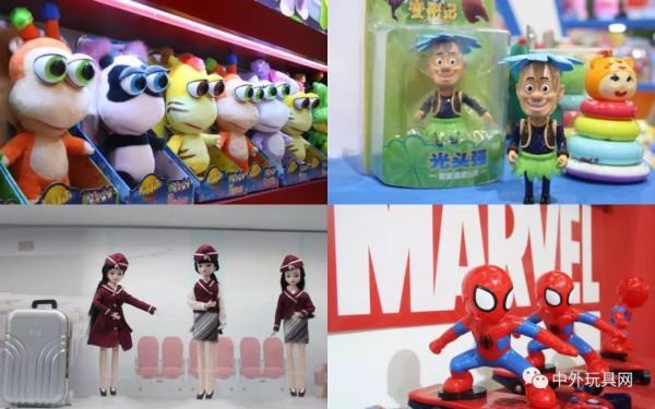 2018年广州国际玩具展圆满闭幕