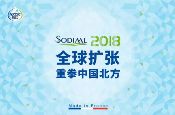 第27届京正·北京孕婴童展即将开始  法国爱达力重返京正