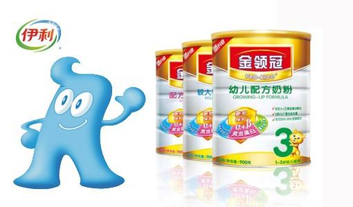 伊利奶粉在国产奶粉品牌中国持续位居榜首  广获消费者好评