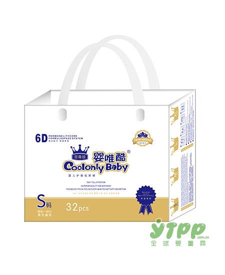 宝宝纸尿裤过敏是为什么   6D婴唯酷解决纸尿裤6大核心难题