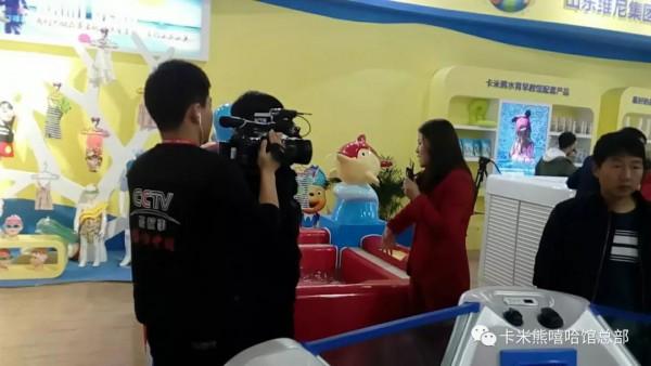 【维尼宝贝】山东维尼集团孕婴童展览火热进行中……