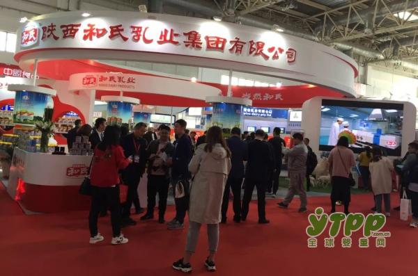 和氏乳业:盛世逢盛会 同心筑梦想 2018京正•孕婴童产品博览会圆满落幕