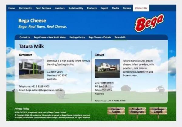 中国认监委:美赞臣全取澳洲有机奶粉工厂