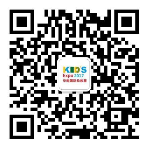 幼教共发展•薪火永相传  搭建学习与合作的共享型平台