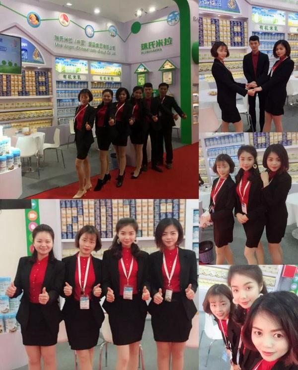 祝贺瑞氏米拉第27届京正•北京博览会取得圆满成功