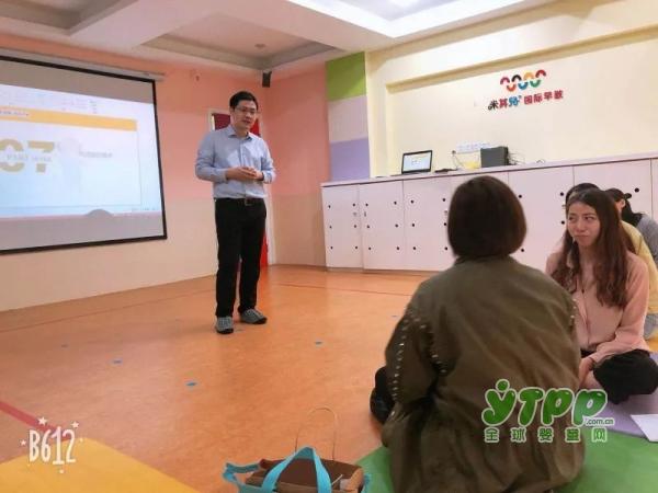 米其儿早教机构大事件:教育培训进行时