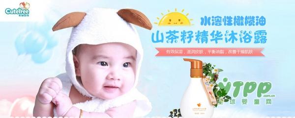 恭贺:山东泰安经销商孔德虎与天使森林洗护品牌成功签约合作