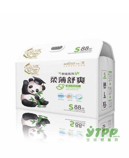 恭贺: 湖南永州经销商刘增与天才酷纸尿裤品牌成功签约合作
