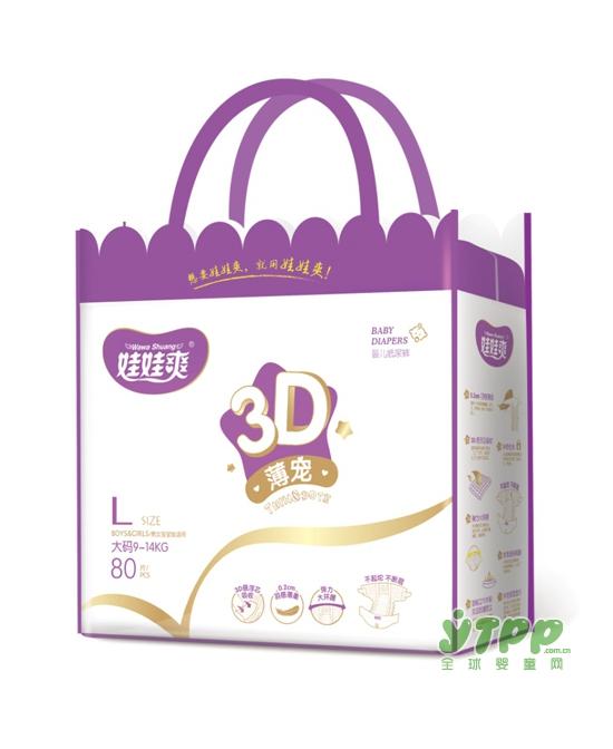 恭贺:湖南怀化经销商吴丽红与娃娃爽纸尿裤品牌成功签约合作