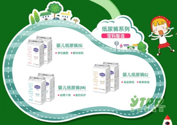 恭贺:安徽芜湖经销商冯福军与艾德菲尼纸尿裤品牌成功签约合作