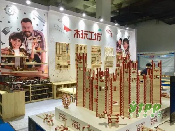 """木玩世家亮相北京幼教展 ,""""Woody STEM智慧积木""""吸睛十足!"""