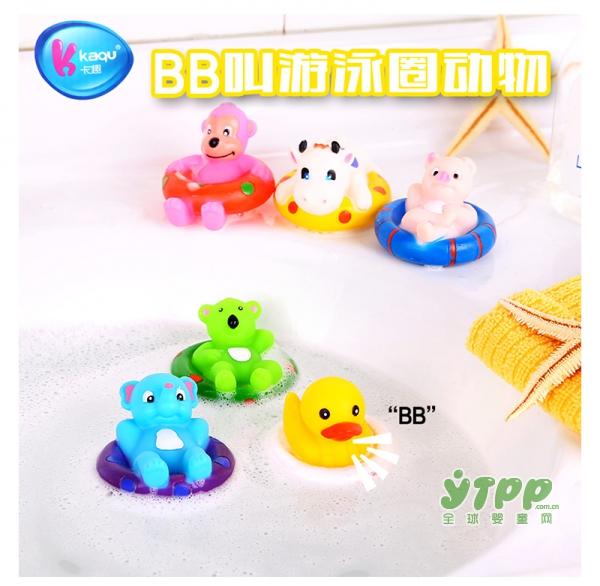 卡趣宝宝BB叫洗澡动物游泳圈玩具    宝宝启蒙教育的好伙伴