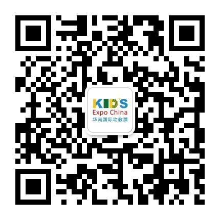 深入了解幼儿园投资  第二届中国学前教育国际论坛发起问卷调查