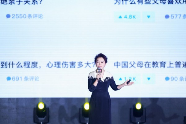 周洲:父母教育——中国人最需要补上的一课