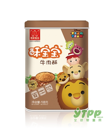 中高端肉酥品牌推荐——酥宝宝品牌好选择
