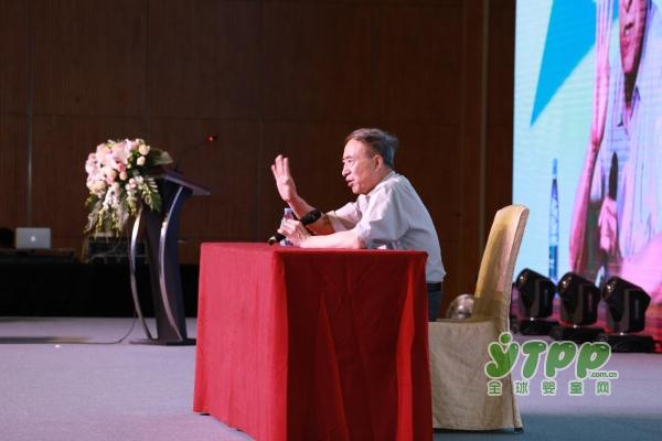 【精彩回顾】第二届中国学前教育国际论坛开幕盛典