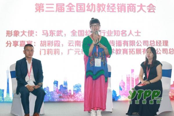 第九届华南幼教展盛大开幕啦    聚焦新时代中国幼教创新与未来