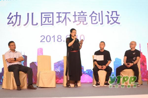 第二届中国学前教育论坛    寻找幼教人关心的问题答案