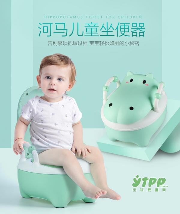 小哈伦儿童坐便器:经常把尿易尿频、尿床 如厕训练需及时