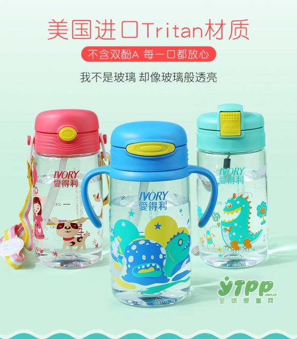 孩子上幼儿园用什么牌子的饮水杯好 强烈推荐爱得利吸管杯