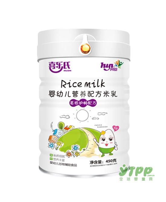 恭贺:喜乐氏婴童辅食品牌成功入驻全球婴童网
