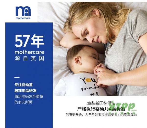 夏天给宝宝选什么样的床用蚊帐好  mothercare全覆盖式弹力蚊帐