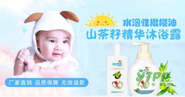 恭贺:安徽阜阳陈敏成功签约洗护品牌天使森林