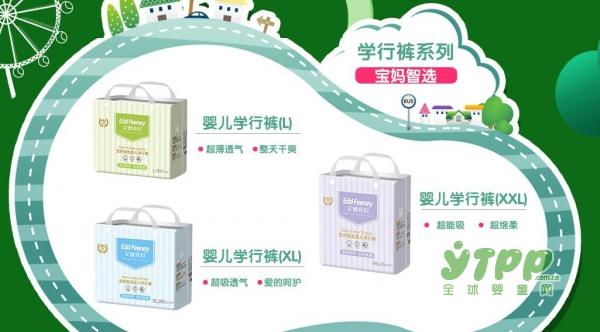 恭贺:安徽合肥徐国庆与艾德菲尼纸尿裤品牌成功签约合作