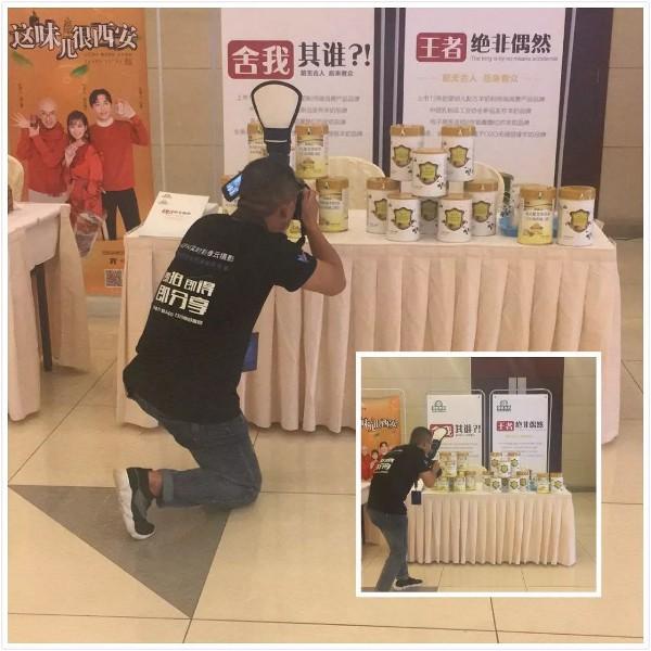 恭贺:御宝羊奶荣获《2018百度商业品牌榜》陕西乳制品品牌之星