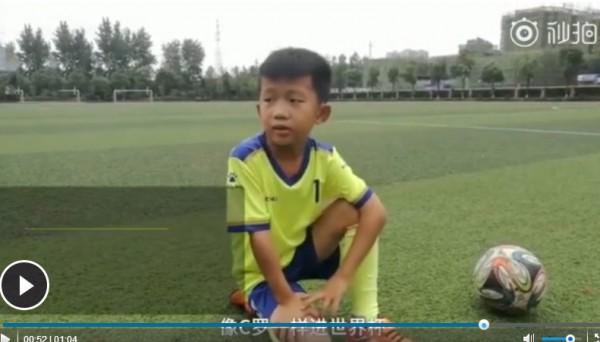 2018年俄罗斯足球世界杯开幕 长沙9名小朋友被选中当世界杯球童