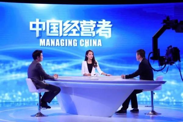 木玩世家总裁何彬先生受邀做客《中国经营者》