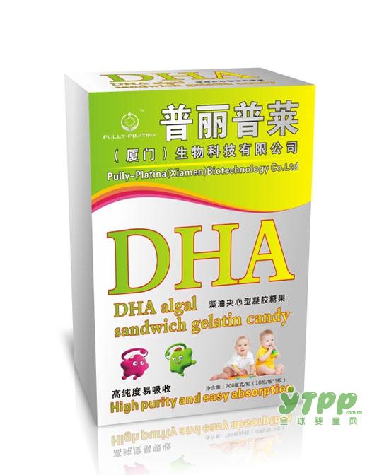 恭贺:PULLY-PLATINA营养品正式入驻全球婴童网  寻求市场新突破