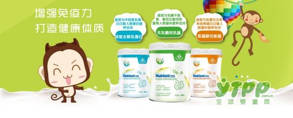 恭贺:咔哇迪营养品品牌与全球婴童网达成战略合作协议