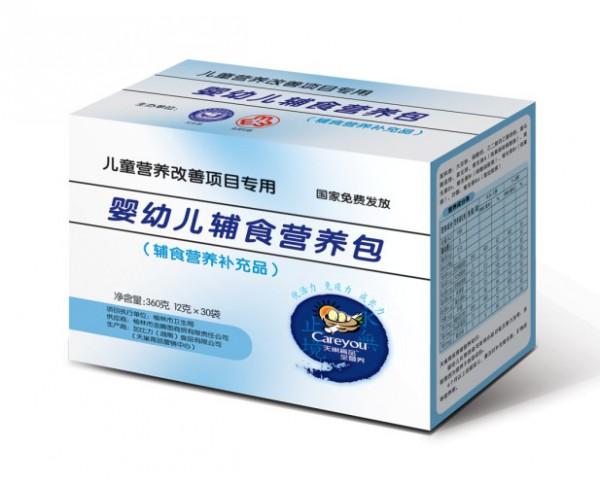 政府支持 母婴营养包市场前景无限 中国营养包专栏聚焦产业走势