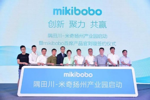 进口母婴连锁品牌mikibobo隅田川 两年拓展3200家母婴加盟店