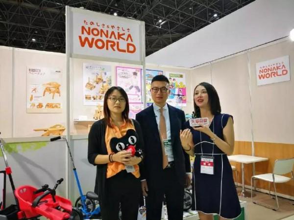 天猫母婴出席2018日本婴童展东京孕婴童展会  双方强强联合