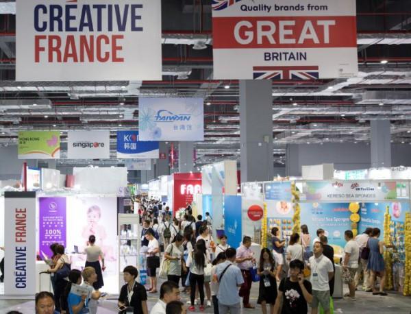 2018 CBME中国开展在即 新生活方式驱动孕婴童产业新增长