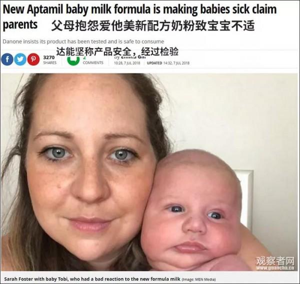 爱他美奶粉最新事件:在英国摊上大事了  数百名宝宝出现腹泻不适等症状