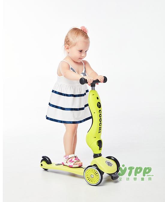 COOGHI酷骑多功能儿童滑板车 孩子学滑板车有什么好处