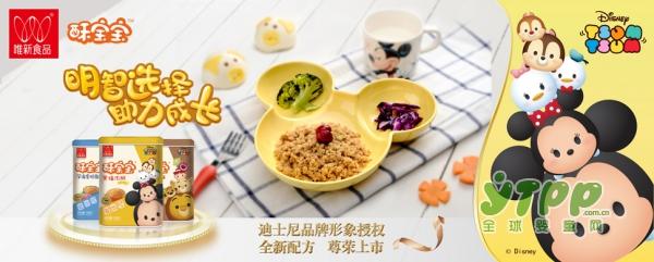 酥宝宝肉松配方全新优化升级 带给孩子整个夏季的美味