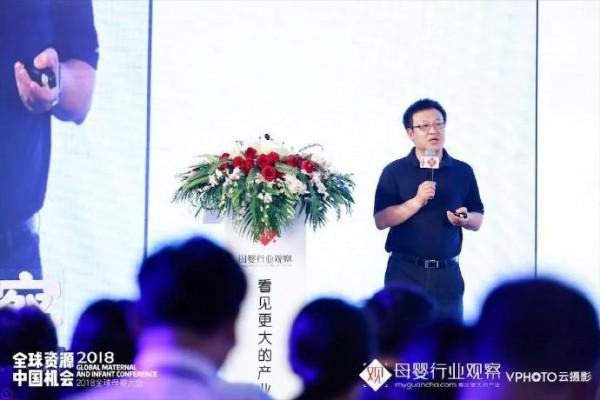 复星母婴与家庭产业集团总裁王长颖:中国家庭需求的母婴生态圈