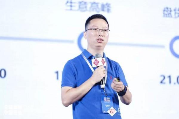 海带创始人朱宝金:如何用技术改善母婴行业生态