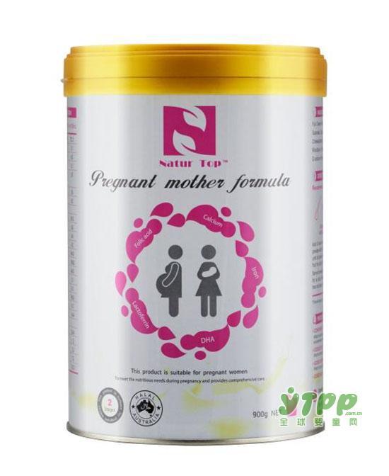 恭贺:Natur Top奶粉品牌与全球婴童网达成战略合作协议