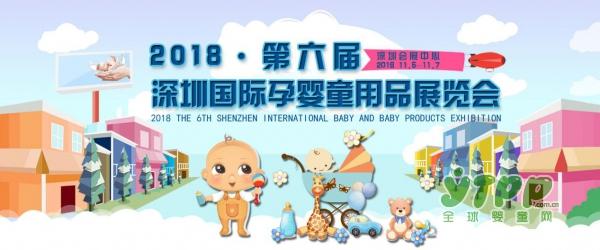 婴儿手推车进口VS国产  2018深圳孕婴童展告诉你答案