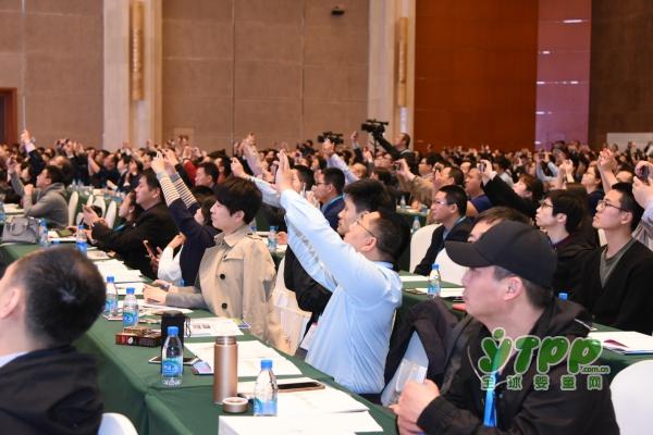 第十一届中国玩具和婴童用品行业大会赞助商征集公告
