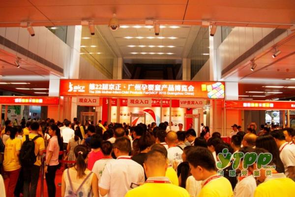 第28届京正•广州孕婴童展招展盛世起航 展位预订进行中