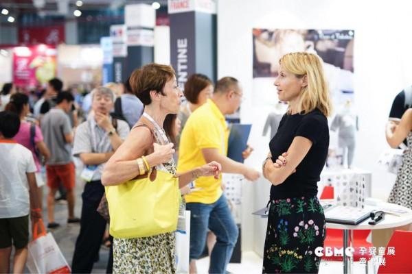 2018 CBME 中国圆满落幕  观众人数高达95518