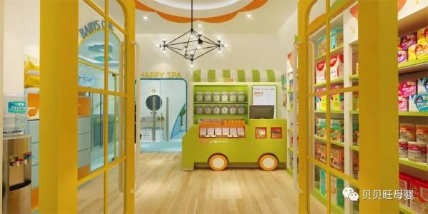 贺贝贝旺母婴体验商店/婴幼儿SPA体验馆进驻番禺金海岸高端社区