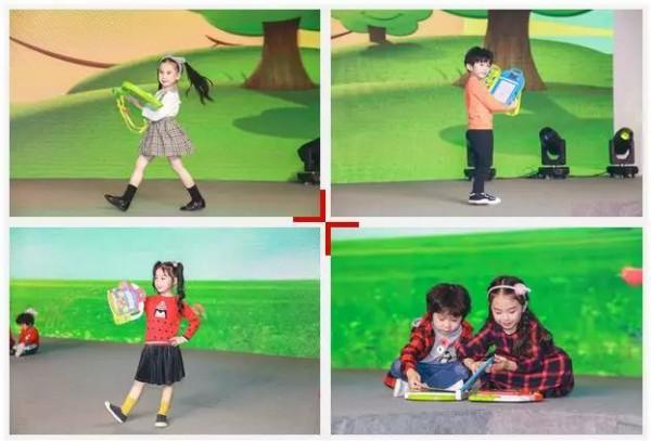 伟易达KidiSchool新品发布会  正式进军中国英语早教玩具市场