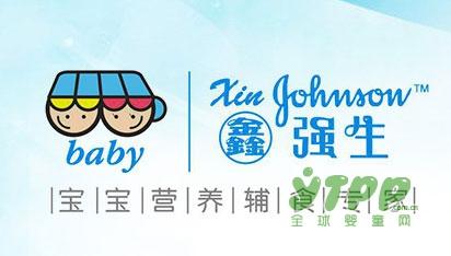 鑫万博电竞app营养品新款震撼上市   强势突围引爆母婴市场终端